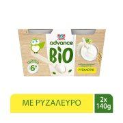 ΔΕΛΤΑ Advance Bio Επιδόρπιο Γιαουρτιού με Φρούτο & Ρυζάλευρο Βρεφικό Βιολογικό 2x140gr