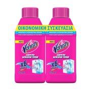 VANISH Καθαριστικό Πλυντηρίου Ρούχων 2x250ml