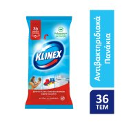 KLINEX Υγρά Πανάκια Καθαρισμού Γενικής Χρήσης 36τεμ
