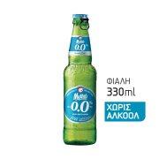 MYTHOS 0.0% Μπίρα Χωρίς Αλκοόλ 330ml