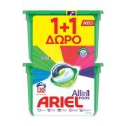 ARIEL Allin1 Pods Απορρυπαντικό Πλυντηρίου Ρούχων Color 15 κάψουλες +1 Δώρο