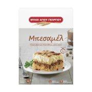 ΜΥΛΟΙ ΑΓΙΟΥ ΓΕΩΡΓΙΟΥ Easy Bake Μίγμα για Μπεσαμέλ 162gr