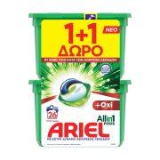 ARIEL Allin1 Oxi Effect Απορρυπαντικό Πλυντηρίου Ρούχων 13 κάψουλες +1 Δώρο