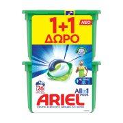 ARIEL Allin1 Pods Απορρυπαντικό Πλυντηρίου Ρούχων Active 13 κάψουλες +1 Δώρο