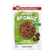 ΠΑΠΑΔΟΠΟΥΛΟΥ Μπισκότα Βρώμης με Κακάο & Μαύρη Σοκολάτα Χωρίς ζάχαρη 155gr
