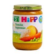 HIPP Βρεφικό Γεύμα Λαχανικών Βιολογικό 190gr