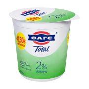 ΦΑΓΕ Total Γιαούρτι Στραγγιστό 2% 1kg