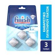FINISH Hygienic Clean Καθαριστικό Πλυντηρίου Πιάτων 3τεμ