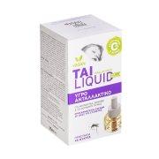 TAI Εντομαπωθητικό Υγρό για 45 Νύχτες Vegan Ανταλλακτικό 35ml