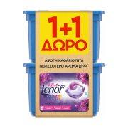 LENOR Allin1 Pods Απορρυπαντικό Πλυντηρίου Ρούχων Color Amethyst & Floral Bouquet 15 κάψουλες +1 Δώρο