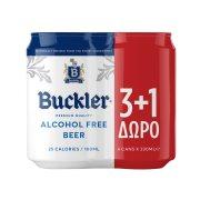 ΒUCKLER Μπίρα Χωρίς Αλκοόλ 3x330ml +1 Δώρο
