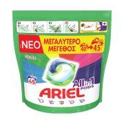 ARIEL Allin1 Pods Απορρυπαντικό Πλυντηρίου Ρούχων Color 45 κάψουλες
