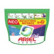 ARIEL Allin1 Pods Απορρυπαντικό Πλυντηρίου Ρούχων Color 60 κάψουλες