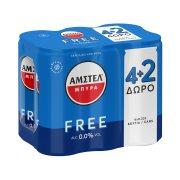 ΑΜΣΤΕΛ Free Μπίρα Χωρίς Αλκοόλ 4x330ml +2 Δώρο