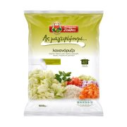 """Λαχανόρυζο ΜΠΑΡΜΠΑ ΣΤΑΘΗΣ """"Ας Μαγειρέψουμε"""" 1kg"""