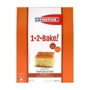 ΓΙΩΤΗΣ 1-2-Bake Μίγμα για Πορτοκαλόπιτα 620gr