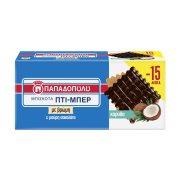 ΠΑΠΑΔΟΠΟΥΛΟΥ Πτι Μπερ Μπισκότα με Μαύρη Σοκολάτα Βρώμης & Καρύδα 200gr
