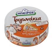 Κρεμώδες Τυρί ΗΠΕΙΡΟΣ με Γραβιέρα σε τρίγωνα 280gr