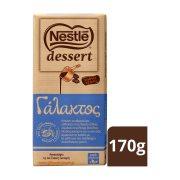 NESTLE Dessert Κουβερτούρα Γάλακτος Χωρίς γλουτένη 170gr