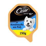 CESAR Υγρή Τροφή Σκύλου Κοτόπουλο & Ρύζι 150gr