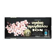 ΙΟΝ Σοκολάτα Υγείας 72% Κακάο με Αμύγδαλο 100gr