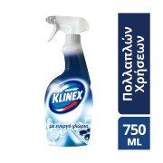 KLINEX Χλωρίνη Σπρέι με Ενεργό Χλώριο 750ml