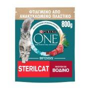 PURINA One Ξηρά Τροφή για Στειρωμένες Γάτες με Βοδινό & Σιτάρι 800gr