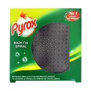 PYROX Βάση για Εντομοαπωθητικές Σπείρες