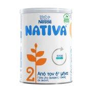 NESTLE Nativa 2 Γάλα 2ης Βρεφικής Ηλικίας +6 Μηνών σε σκόνη 400gr