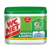 WC NET Αποφρακτικό για Φρεάτια 16τεμ 288gr