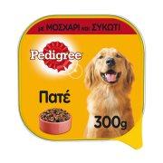 PEDIGREE Τροφή για Σκύλους Μοσχάρι Συκώτι Πατέ 300gr
