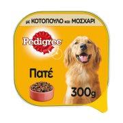 PEDIGREE Τροφή για Σκύλους Κοτόπουλο & Μοσχάρι Πατέ 300gr