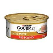 GOURMET Gold Υγρή Τροφή Γάτας Βοδινό Μους 85gr