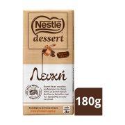 NESTLE Dessert Κουβερτούρα Λευκή Χωρίς γλουτένη 180gr