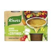 KNORR Σπιτικός Ζωμός Λαχανικών 224gr