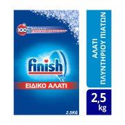 FINISH Ειδικό Αλάτι Πλυντηρίου Πιάτων 2,5kg