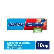 SANITAS Σακούλες Τροφίμων με Κλείσιμο Ασφαλείας Μικρές 10τεμ