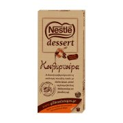 NESTLE Dessert Κουβερτούρα Χωρίς γλουτένη 200gr