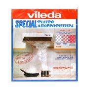 VILEDA Φίλτρο Απορροφητήρα 60x35cm