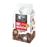 Ασπράδι Αυγού ΧΡΥΣΑ ΑΥΓΑ με Σοκολάτα 500ml