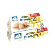 Αυγά ΧΡΥΣΑ ΑΥΓΑ Αχυρώνα με Βιταμίνη D 6τεμ 53-63gr