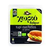 Τυρί ΧΩΡΙΟ Αγελάδος σε φέτες Βιολογικό 140gr