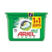 ARIEL Allin1 Απορρυπαντικό Πλυντηρίου Ρούχων Mountain Spring 15 κάψουλες +1 Δώρο