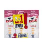 ADORO Per Pasta Κρέμα Γάλακτος 2x200ml +1 Δώρο
