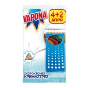 VAPONA Σκοροκτόνες Κρεμάστρες 4τεμ +2Δώρο