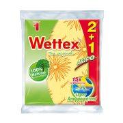 WETTEX Σπογγοπετσέτα Νο1 2τεμ +1 Δώρο