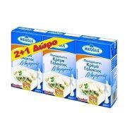 MEGGLE Κρέμα Γάλακτος 20% 2x250ml +1 Δώρο