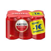 ΑΜΣΤΕΛ Μπίρα Lager 6x330ml