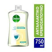 DETTOL Κρεμοσάπουνο Sensitive με Γλυκερίνη Ανταλλακτικό 750ml