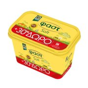 ΦΑΣΤ Μαργαρίνη Soft 500gr +30% Δώρο